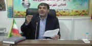 سومین دفتر خدمات الکترونیکی قضایی شهرستان ایلام افتتاح شد