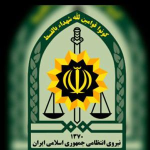 چند خبر از نیروی انتظامی ایلام