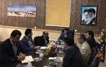 برگزاری دومین نشست شورای اطلاع رسانی شرکت شهرک های صنعتی استان ایلام