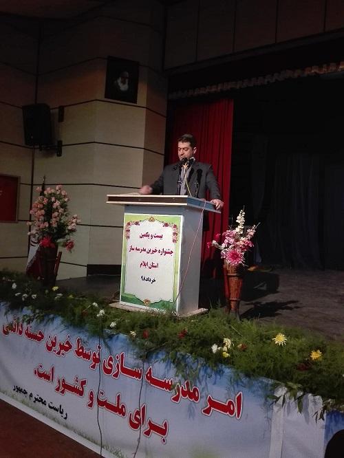 معاون سیاسی امنیتی استانداری ایلام: خیر اندیشی، نیک اندیش ریشه در فرهنگ دینی و ایرانی دارد