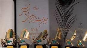 درخشش هنرمندان مد و لباس ایلام در جشنواره بین المللی فجر