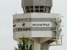 جابجایی بیش از ۵۰۰ تن بار در فرودگاه شهدای ایلام