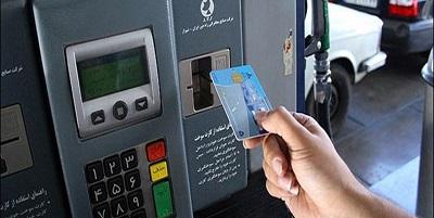 بنزین در ایلام از ۲۰ مرداد با ارائه کارت سوخت عرضه میشود