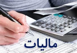 مدیرکل امور مالیاتی ایلام خبر داد: اختصاص بیش از 9 میلیارد ریال از محل درآمدهای مالیاتی برای توسعه ورزش استان
