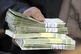 حداقل حقوق کارمندان سه و نیم میلیون تومان تعیین شد