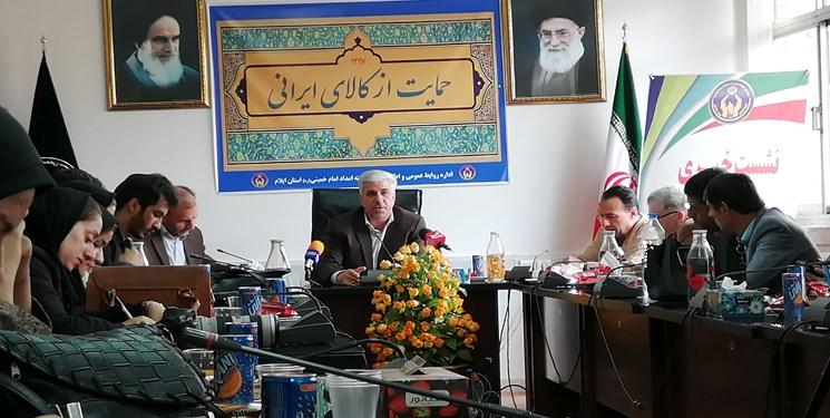 مدیرکل کمیته امداد استان ایلام خبر داد: افزایش مددجویان کمیته امداد استان ایلام در سال ۹۷