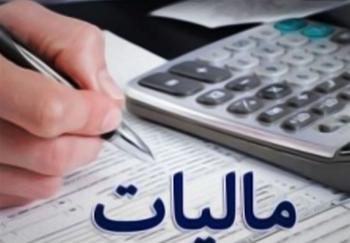 تسهیلات جدید سازمان مالیاتی برای حمایت از مشاغل آسیب دیده از کرونا