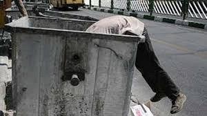 اینجا زباله گردی شغل محسوب می شود!