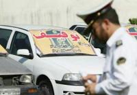 توقیف تعداد ۳۳۵ دستگاه خودرو متخلف در جاده های برون شهری استان ایلام