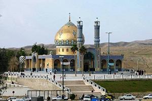 «صالح آباد»، قطب گردشگری استان ایلام