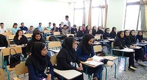 تحصیل بیش از یک هزار دانشجو جدیدالورود در دانشگاه ایلام