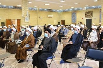 گردهمایی بصیرتی مبلغین گام دوم (حماسه حضور) در ایلام برگزار شد