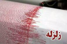 زلزله ۳.۲ ریشتری چوار ایلام را لرزاند