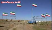 چیلات به عنوان گذرگاه مرزی ایران و عراق تصویب شد