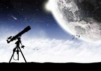 اولین دوره جشنواره نجوم و اختر فیزیک ایلام برگزار می شود