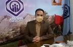 پرونده سلامت بیمه شدگان تامین اجتماعی ایلام الکترونیکی شد