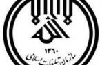 چهره های برتر قرآنی سال ۹۹ ایلام تجلیل می شوند
