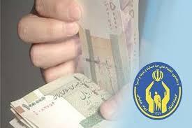 ۳۴ فقره وام اشتغالزایی به مددجویان کمیته امداد مهران پرداخت شد