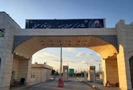 مرز مسافرتی مهران بسته شد