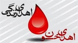 بیش از ۹ هزار واحد فرآوردههای خونی بین مراکز درمانی ایلام توزیع شد