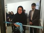 دفتر استانداردسازی در جهاددانشگاهی ایلام افتتاح شد