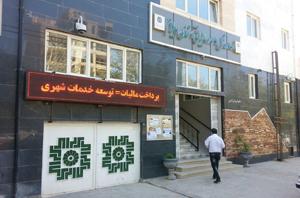 مدیر کل امور مالیاتی ایلام: مودیان نسبت به تسلیم الکترونیکی اظهارنامه دوره چهارم سال ۹۷ اقدام کنند