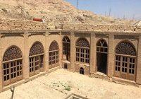 مدیرکل میراثفرهنگی ایلام خبر داد؛ واگذاری قلعه تاریخی «کنجانچم» مهران به بخش خصوصی
