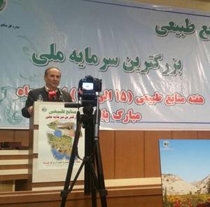 استاندار ایلام: فرهنگ سازی رکن مهم حفاظت از منابع طبیعی است