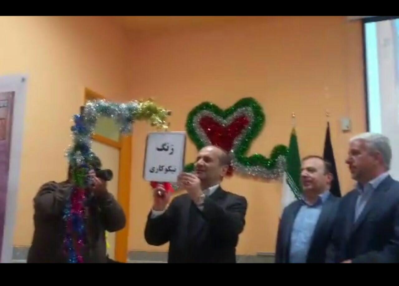 زنگ نیکوکاری در مدرسه شهید آوینیشهر ایلام نواخته شد
